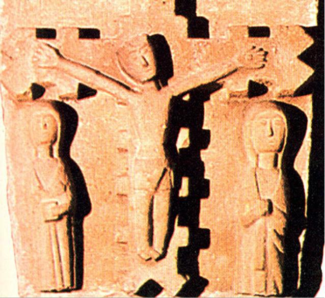 Cruz Románica de la Parroquia de Legazpi